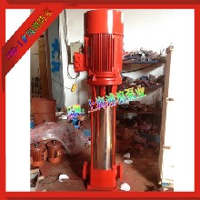 消防泵,GDL多级消防泵,CCCF多级消防泵认证,立式多级泵厂家图片