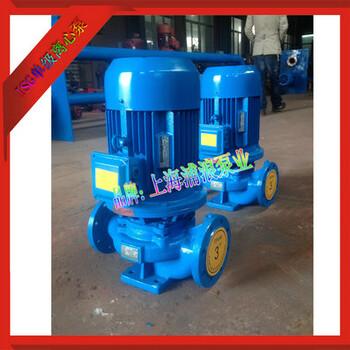 離心泵,IRG熱水管道離心泵,熱水離心泵機封,離心泵生產,立式單級離心泵