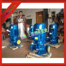 离心泵,ISG立式离心泵,IRG热水离心泵,单级管道离心泵图片