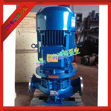 离心泵,离心泵型号,增压离心泵,不锈钢离心泵,单级离心泵图片