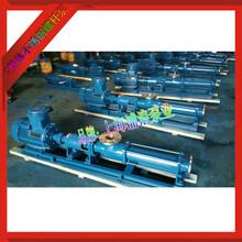 螺杆泵,G型螺杆泵价格,螺杆泵厂家,螺杆泵生产,单螺杆泵图片