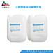 西安食品设备除垢剂生产厂家