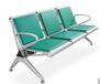 PU排椅、pu三排椅、PU機場椅、連體pu候診椅、PU椅、PU公共排椅