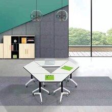 培训室专用折叠培训桌-培训折叠桌-学生折叠培训桌-长方形折叠培训桌图片