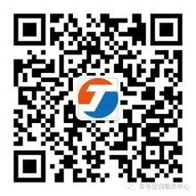 青岛TCL空调服务