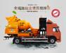 江苏南通中原地区厂家直供小型混凝土泵车搅拌拖泵