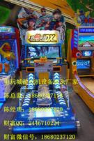 模拟机电玩游艺机,劲爆滑雪1.5代,动漫城娱乐机设备,大型游戏机动漫城图片