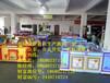 广州鱼机厂家销量最好的鱼机