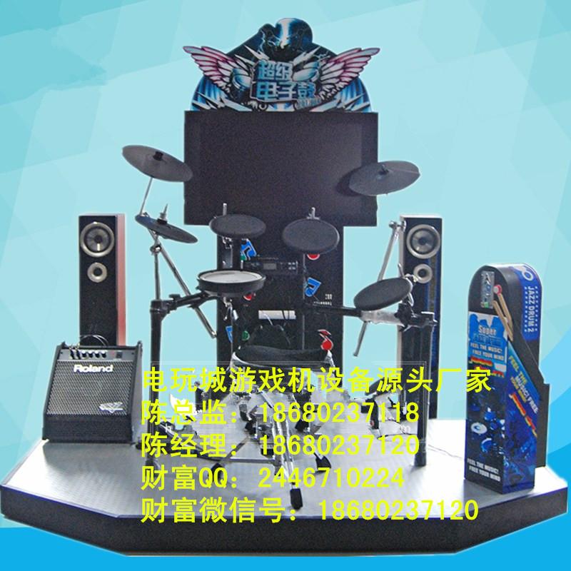 厂家直销超级电子鼓学习机32寸液晶模拟机投币音乐爵士鼓游艺机