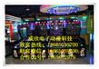 广州歌王KTV点唱机大型游戏机