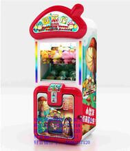 娃娃礼品机生产厂家-自助投币售卖礼品机-蘑菇屋礼品售卖机