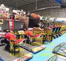 电玩游戏机,大型赛车游戏机,儿童游戏机,电玩城娱乐机图片