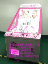 电玩城游戏机设备-娃娃礼品机台-机器人娃娃机