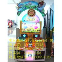 欢乐小鼓王,儿童音乐机,儿童娱乐机,儿童游戏机设备图片