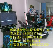 电玩城游戏机,电玩城游乐设备,电玩城娱乐设备,电玩城游戏机设备图片