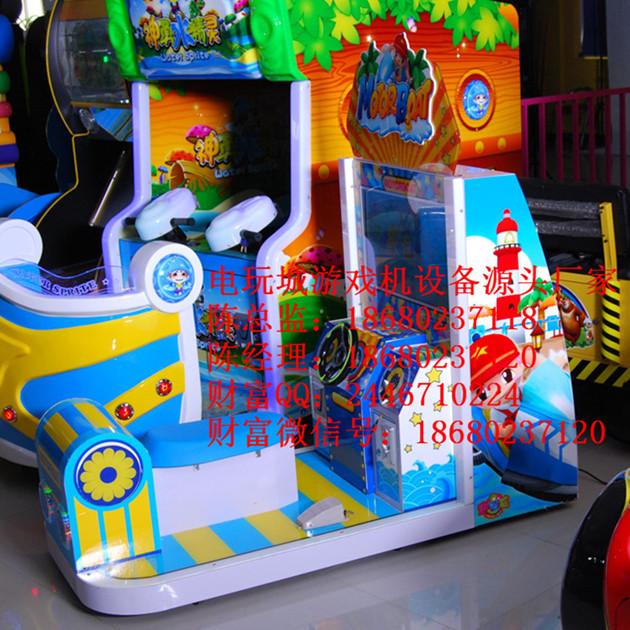 批发儿童模拟赛车游戏机-亲子互动游戏机台-摩托艇赛车游戏机
