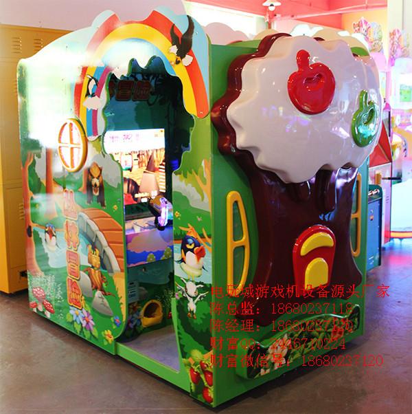 供应亲子互动游戏机台-儿童射击游戏机设备-丛林冒险游艺机