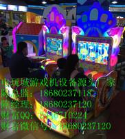 钢琴小天使2代游艺机,儿童益智游戏机,儿童音乐游戏机,儿童娱乐机设备图片