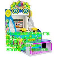 射水派对游艺机,射水游戏机,双人互动游戏机,儿童娱乐机图片