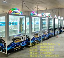 海豚之星礼品机,礼品机台,室内娱乐机,电玩城游戏机图片