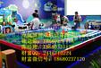 销售儿童游乐设备-遥控轨道赛车-FirstTrack第一赛道
