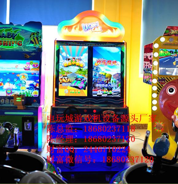 批发销售儿童亲子互动模拟赛车游戏机-欢乐小赛车游艺机