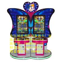 蝴蝶公主游戏机,室内游乐设备,大型模拟投币机,电玩城游戏机图片