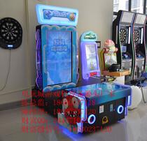 超级蹦蹦蹦游戏机,模拟跑酷游戏机台,儿童益智游戏机,儿童娱乐机设备图片
