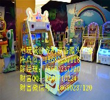 保卫家园射水游戏机,儿童射水游戏机,儿童亲子类娱乐机,儿童游戏机图片