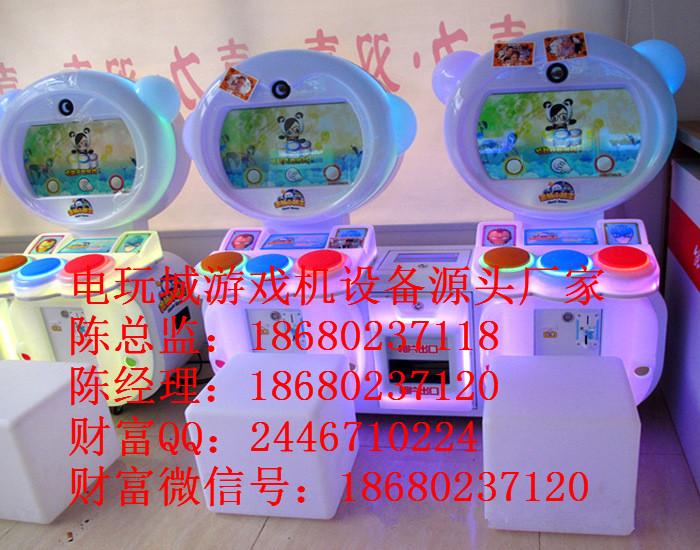 厂家供应美拍小鼓王游戏机-儿童亲子互动敲击游戏机