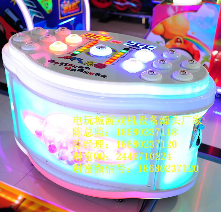 亲子互动打豆豆游戏机-淘气豆拍拍乐-双人互动益智类游戏机