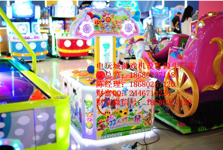 儿童敲击游戏机-双人打地鼠游戏机-亲子互动娱乐机