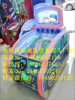 宝贝的士儿童游戏机,儿童玩乐娱乐机,儿童益智游戏机,儿童娱乐机图片