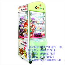 娃娃礼品机厂家批发-单人互动礼品机-五彩缤纷礼品游戏机