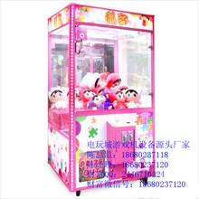抓娃娃礼品机批发-礼品游戏机-抓客礼品游戏机