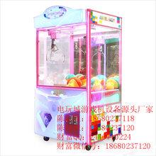 娃娃礼品机批发-七彩梦幻礼品游戏机-单人互动礼品机