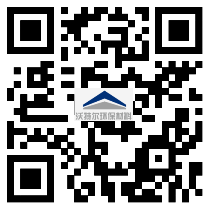 泰安市沃特尔环保材料有限公司