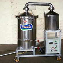 可移动电加热烧酒设备小型白酒蒸馏机