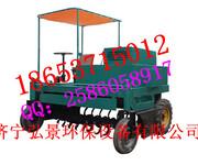 贵州养殖场清道夫自走式翻堆机图片