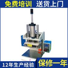 中型热压机多层贴面气动热压机防盗门热压机小型热压机设备图片