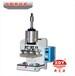 中小型皮套热熔机|中小型塑料热熔焊接机|热压成型机