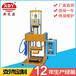 滑板式小型塑料热熔机螺丝埋植机LOGO压印机塑料焊接机