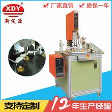 高精密全自动泡沫网管焊接机,塑料焊接机,洗发水泡沫网熔接机图片