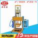 苏州小型热熔机报价塑料焊接机螺?#26607;?#26893;机PE热熔机