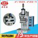 螺母埋植机价格小型热熔机塑料焊接机小型热压机
