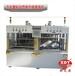 汽车塑料焊接机汽车塑料焊接机价格_汽车塑料焊接机批