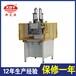 深圳手机壳皮套成型机平板皮套生产设备硅胶壳贴合机什么价格厂家直销