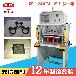 深圳螺母热铆机螺母埋植机中型塑料焊接机价格厂家直销