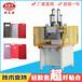 湛江手机皮套生产设备超纤绒贴合机热压成型机厂家直销
