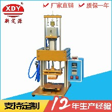 多功能热熔机恒温式热压机小型塑料柱热熔机螺母埋植机图片